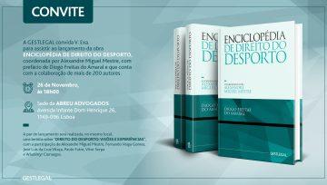 Convite - Lançamento da obra ENCICLOPÉDIA DE DIREITO DO DESPORTO, com a colaboração de Marcio Aguiar.